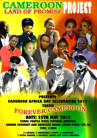 Cameroon Africa Day Poster1