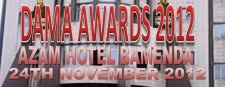 Recognition: DAMA awards set for second rendezvous